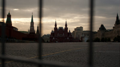 Moscow - Empty Red Square